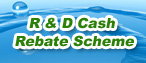 Research and Development Cash Rebate Scheme