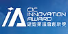 CIC Innovation Award