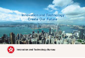 Innovation and Technology - Create Our Future